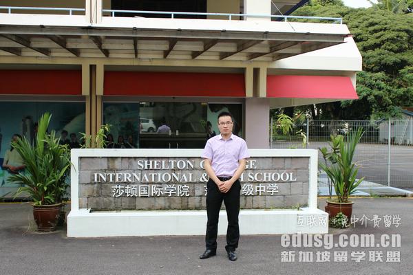 新加坡高中招生
