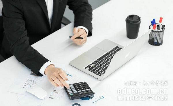 新加坡会计硕士回国就业前景