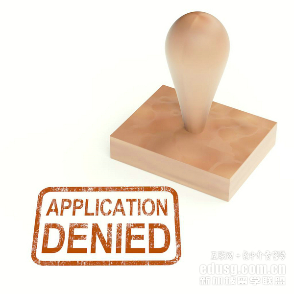 新加坡留学签证提前多久办理