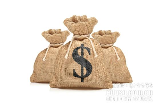 新加坡金融管理专业学费