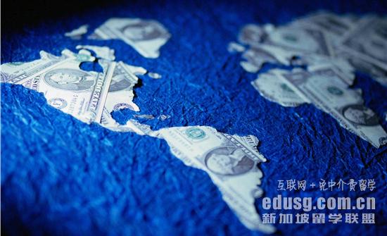 新加坡留学硕士需要资金担保吗