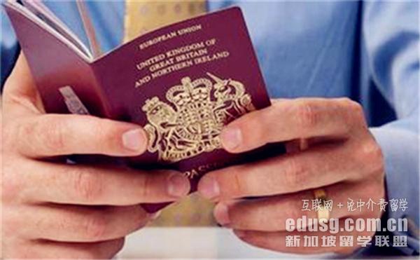 新加坡留学签证办理要求
