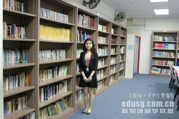 跨专业申请新加坡硕士留学条件