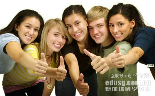 新加坡研究生如何申请