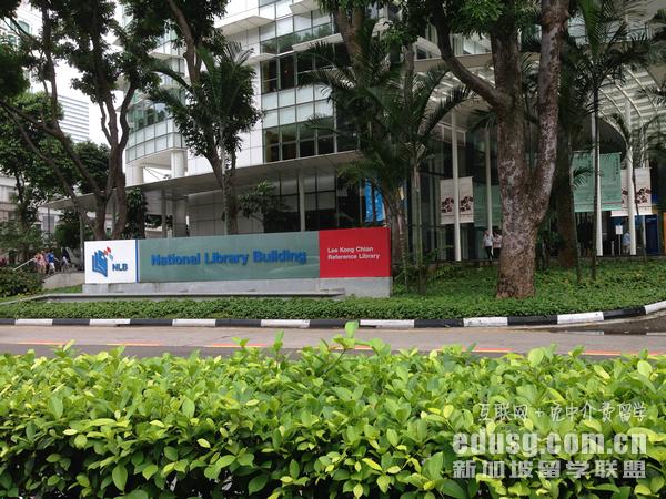 新加坡管理大学金融工程硕士