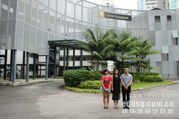 新加坡科廷大学学历中国承认吗