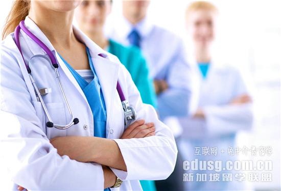 申请新加坡医学硕士