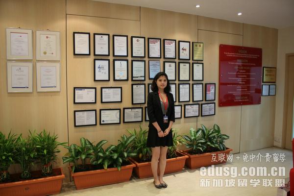 新加坡读MBA的费用