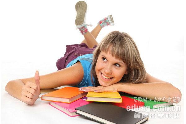 美国高等教育留学费用