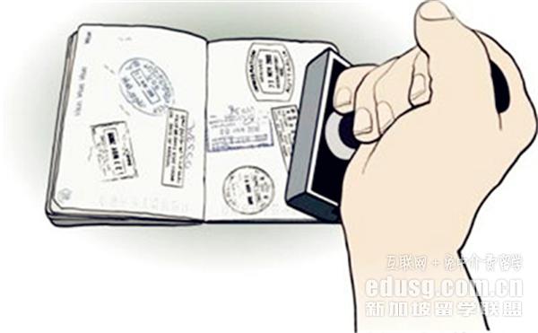 新加坡签证几天出签