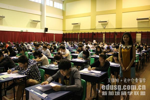 新加坡一年制硕士申请条件