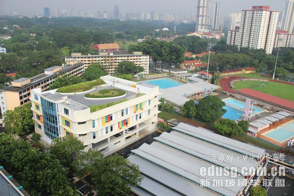 在新加坡高中留学学制几年