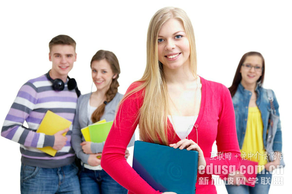 去新加坡读大学可以移民吗