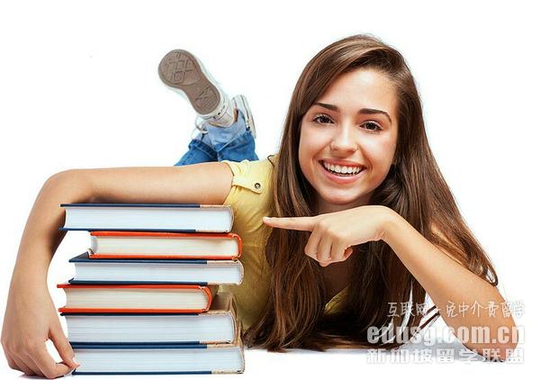 高考后申请新加坡私立大学步骤