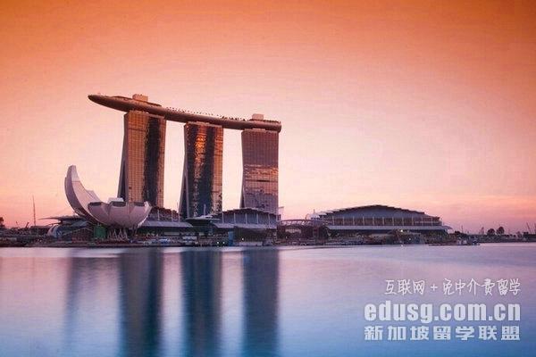 新加坡留学研究生几年