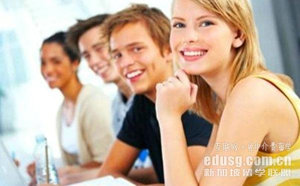 新加坡大学读研究生申请时间