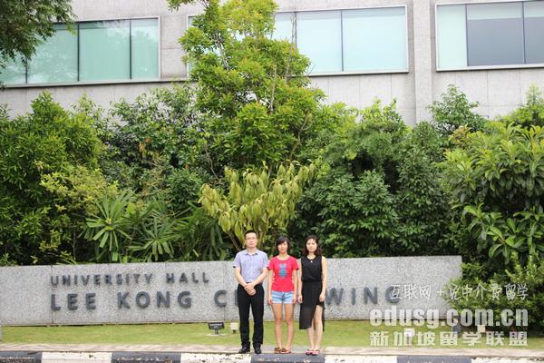 去新加坡国立读法律必须有法律本科背景吗