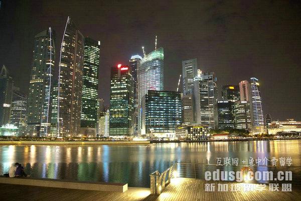 新加坡公立高中如何申请