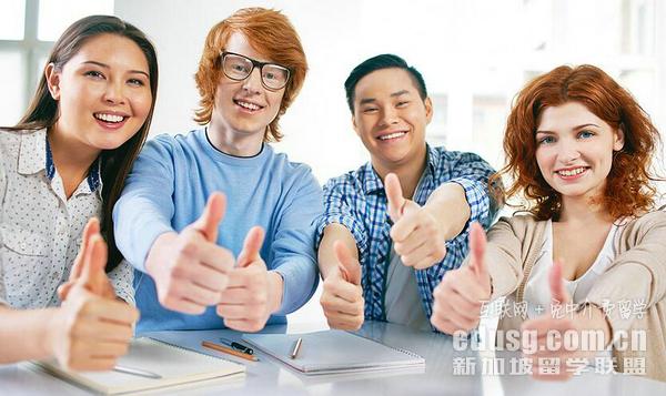 申请新加坡大学研究生容易吗