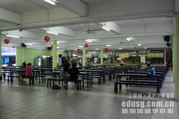 新加坡博伟国际学院和辅仁哪个好