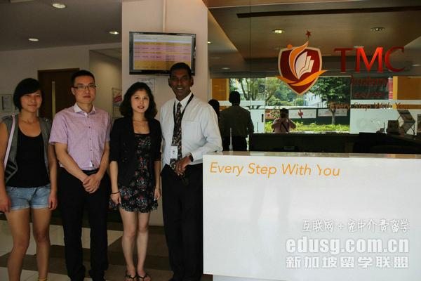 新加坡TMC好还是psb好
