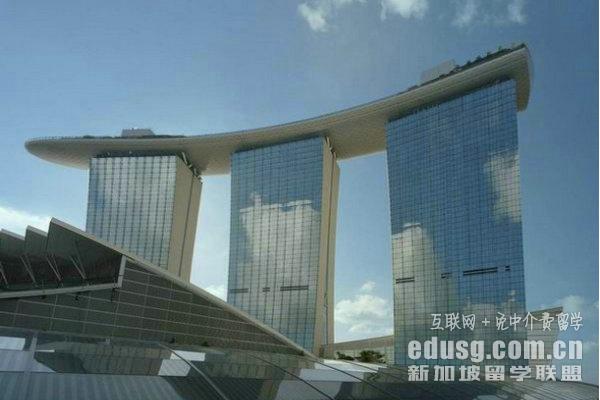 新加坡私立大学毕业考硕士