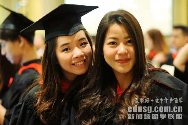 新加坡留学读本科金融专业
