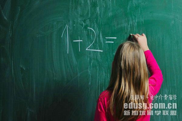 新加坡a水准预备班开学时间