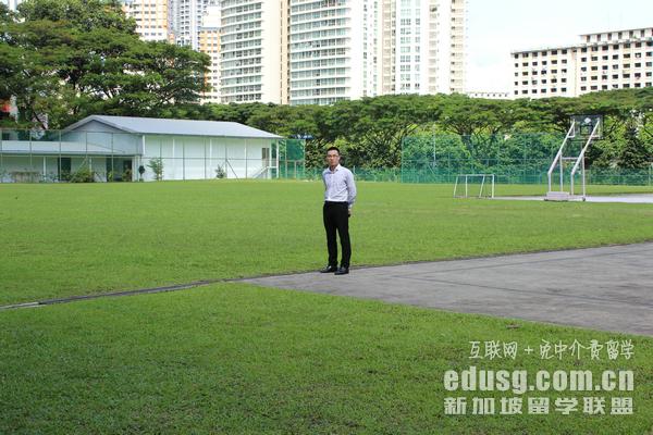新加坡本科留学申请时间