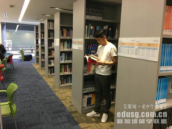 新加坡哪些大学的金融硕士好