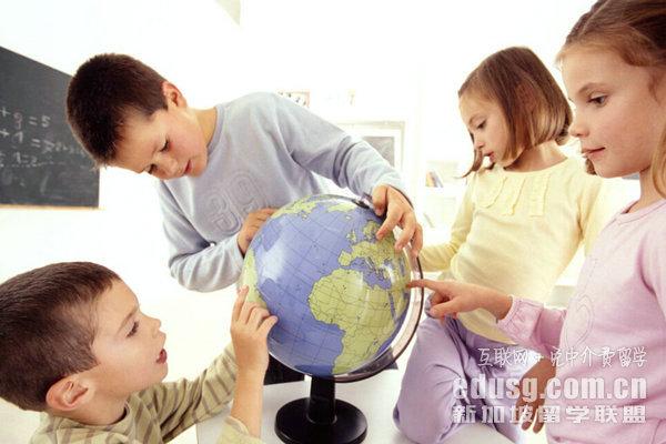 新加坡小学留学预备班