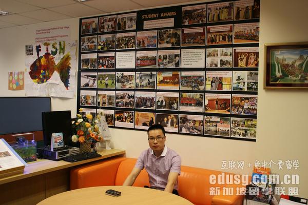 新加坡大学毕业后移民