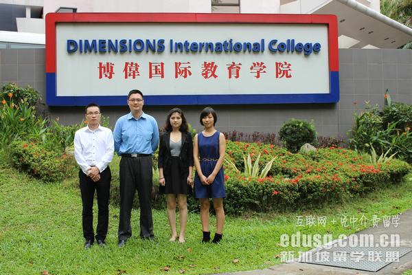 新加坡有els语言学校吗