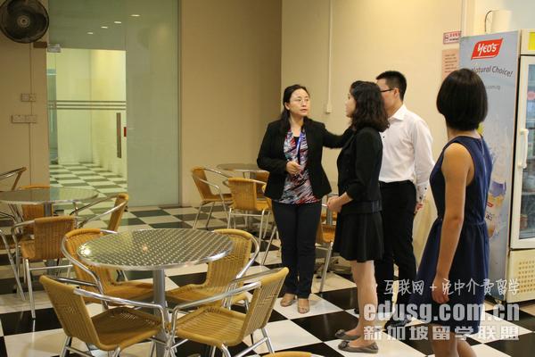 新加坡酒店管理专科学费