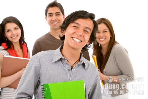新加坡大学需要语言成绩