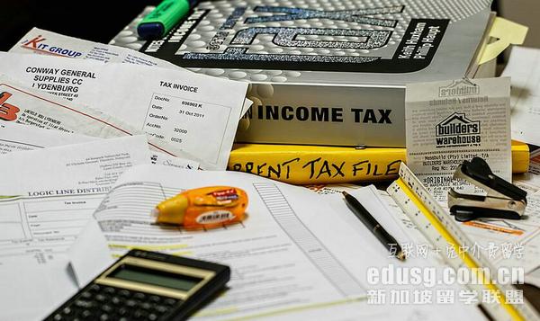 新加坡会计硕士就业如何