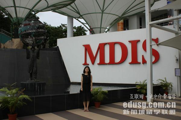 申请新加坡管理发展学院研究生条件