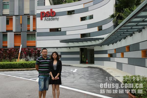 国内二本新加坡硕士申请条件