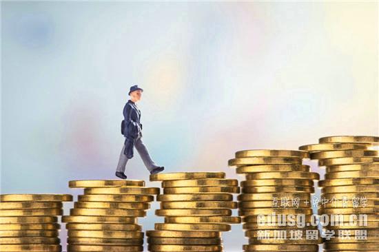 新加坡读中学费用