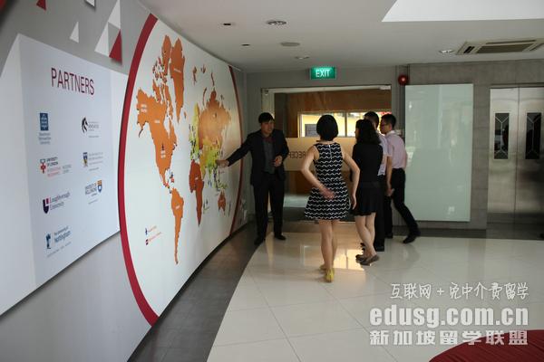 新加坡psb学院世界排名