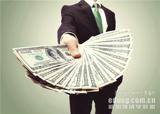 新加坡nus金融工程学费