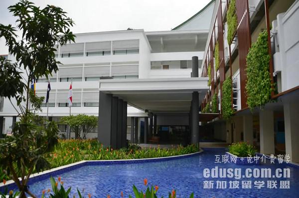 新加坡shatec学校怎么申请