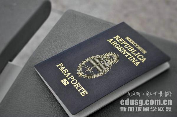 新加坡学生签证需要雅思成绩吗