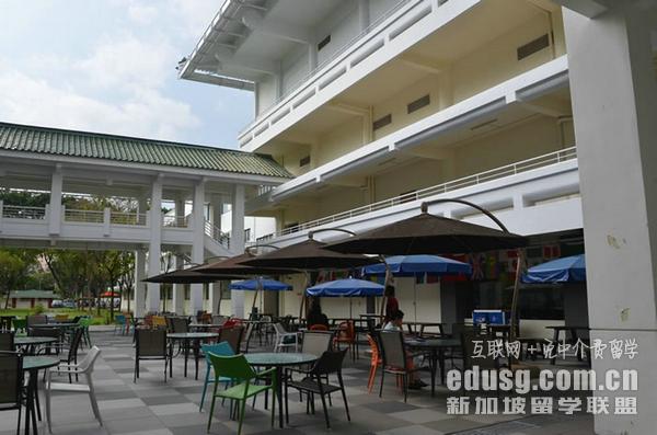 新加坡传播学读研学校