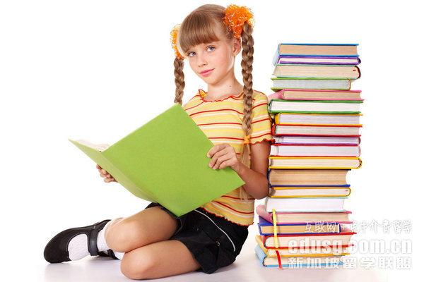 入学新加坡高中要参加什么考试