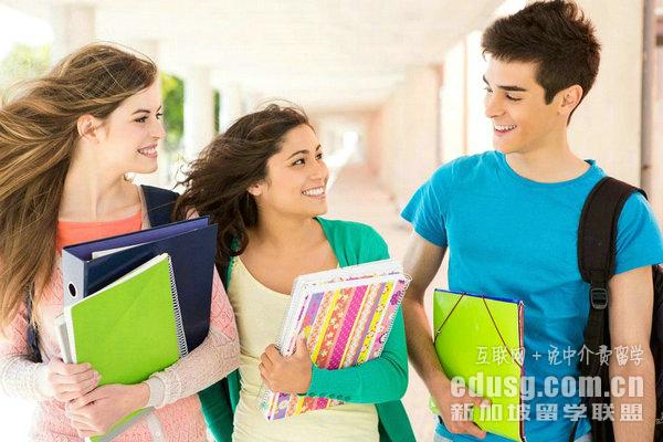 新加坡研究生几月份开学