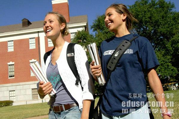 留学生退税