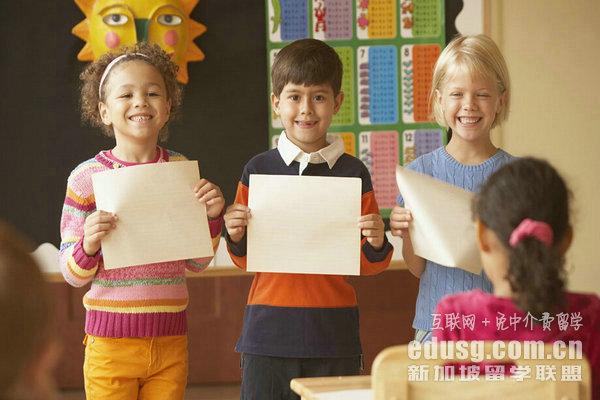新加坡小学生留学时间