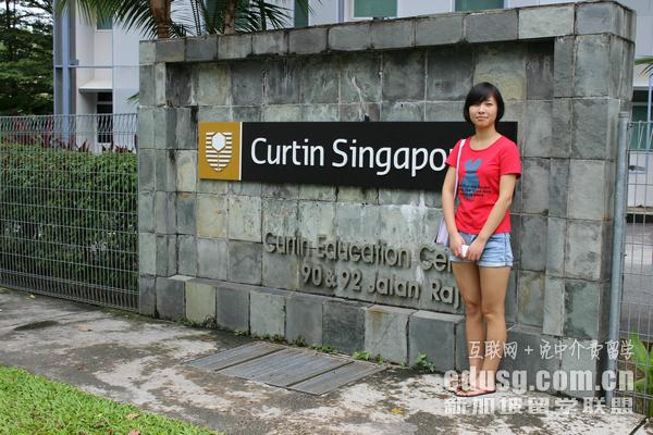 科廷科技大学新加坡分校