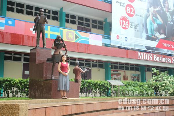 新加坡mdis工程管理专业
